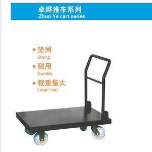 重型金属推车