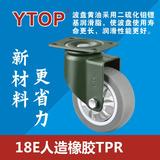 18E中型TPR系列