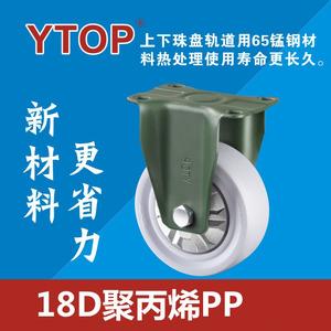18D聚丙烯PP系列